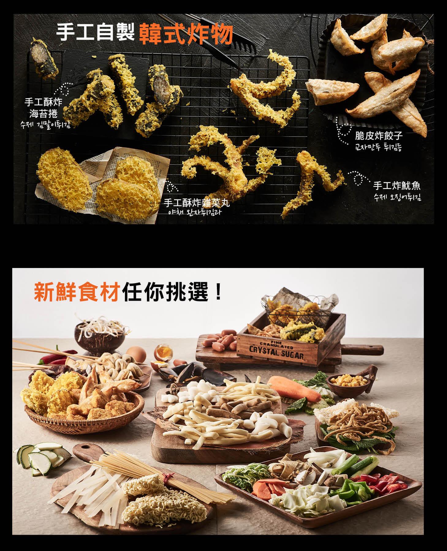 兩餐備有多種食材可以盡情享用