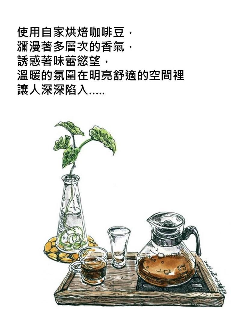 手沖版  菜單_page-0005.jpg