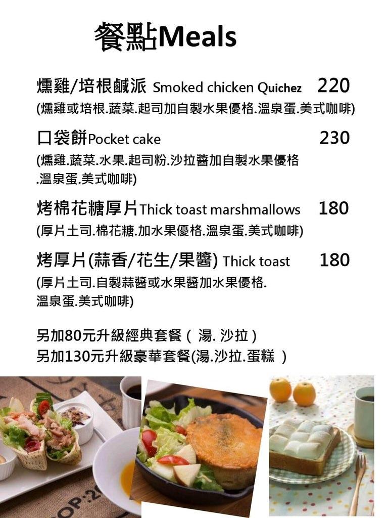 手沖版  菜單_page-0007.jpg