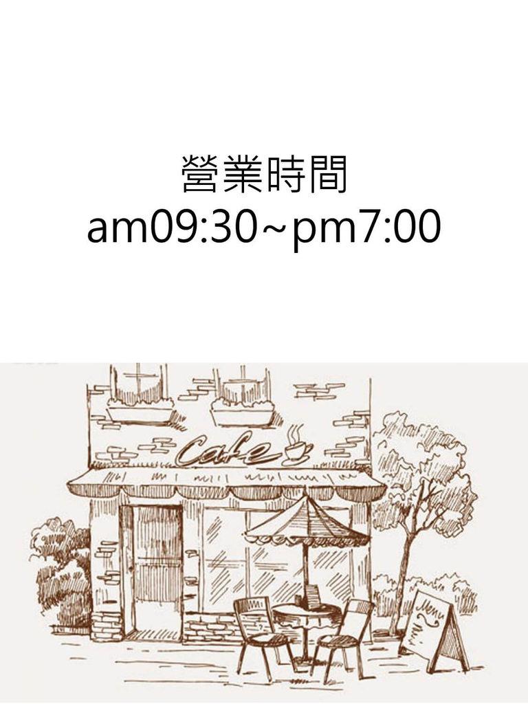 手沖版  菜單_page-0002.jpg