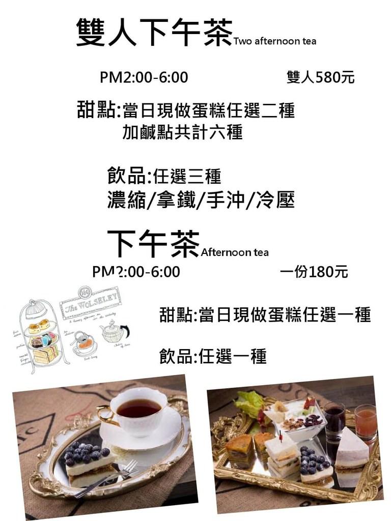 手沖版  菜單_page-0013.jpg