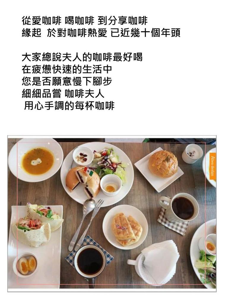 手沖版  菜單_page-0011.jpg