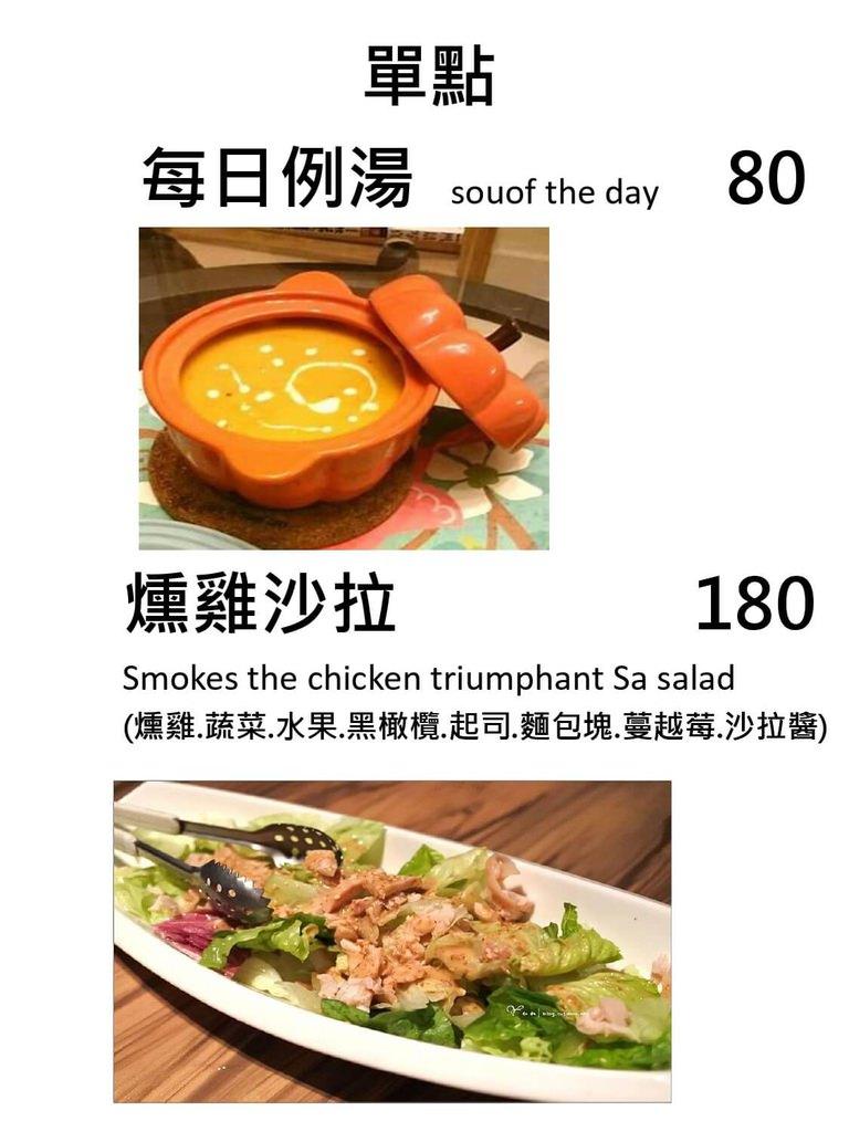 手沖版  菜單_page-0008.jpg