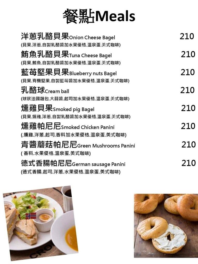 手沖版  菜單_page-0006.jpg
